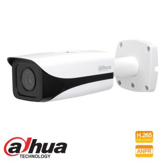 DAHUA 2MP IP ANPR CAMERA ITC237-PW1B-IRZ