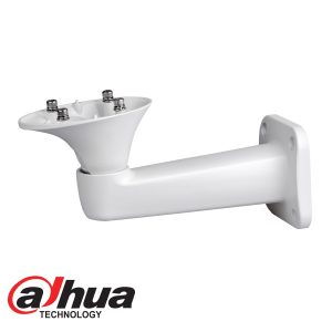 WALL MOUNT BRACKET FOR DAHUA ANPR PFB604W