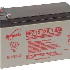 12v 7.0A lead acid battery